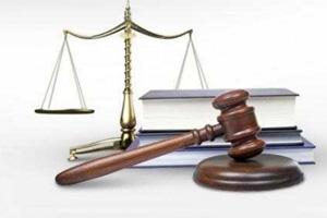 Консультация юристов на портале Lawyer.ua